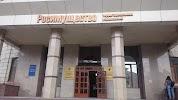 Территориальное Управление Федерального Агентства ПО Управлению Федеральным Имуществом ПО НСО, улица Ленина, дом 24 на фото Новосибирска