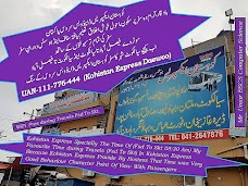 General bus Stand Sialkot