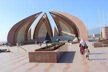 Pakistan monument, Islamabad, Pakistan