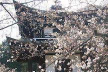 Kannon-do, Kyoto, Japan