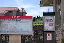 Okinawa Prefectural Archives, Haebaru-cho, Japan