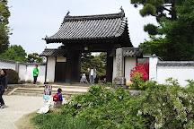 Bicchukokubunji Temple, Soja, Japan