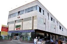 Sadiq Hospital sargodha