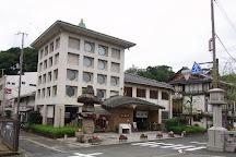 Jizouyu, Toyooka, Japan