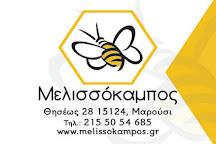 Melissokampos, Maroussi, Greece