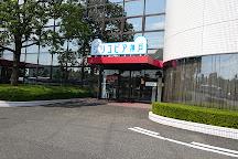 Glico Pia Kobe, Kobe, Japan