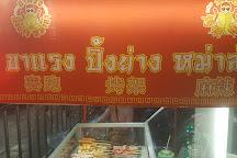 Huai Khwang Night Market, Bangkok, Thailand