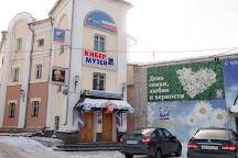 Cyber Museum, Murom, Russia