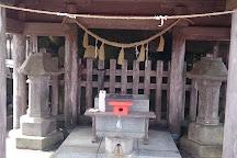 Kasumi Shrine, Takaharu-cho, Japan