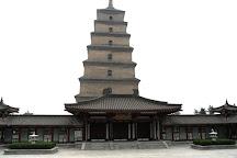 Big Wild Goose Pagoda (Dayanta), Xi'an, China