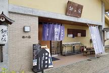 Gin no Yu, Kobe, Japan