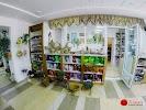 Алжан, галерея цветов на фото Нижнекамска