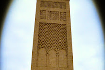 Great Mosque of Sale, Sale, Morocco