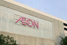 Aeon Mall, Nagoya Dome Mae, Nagoya, Japan