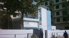 Al-Ibad School Visited rawalpindi