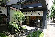 Toraya Kyoto Gallery, Kyoto, Japan