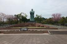 Saigo Park, Kirishima, Japan