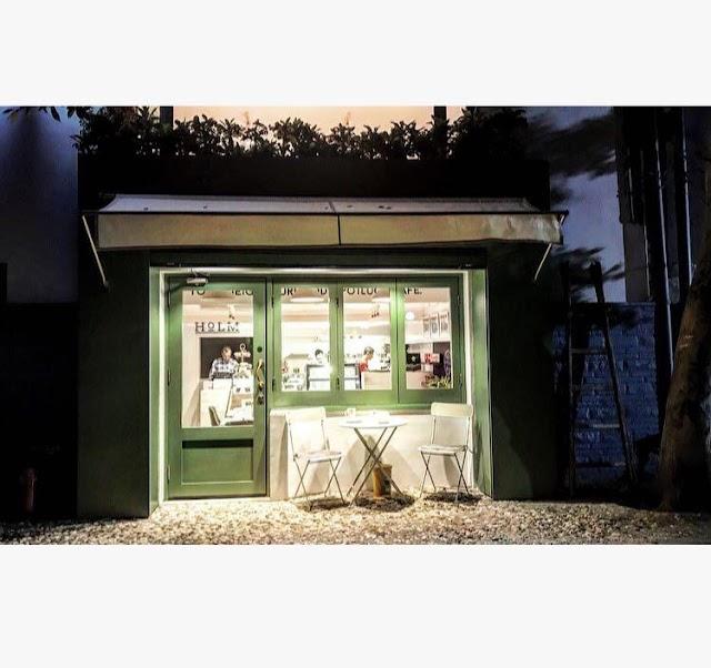 Holm Cafe