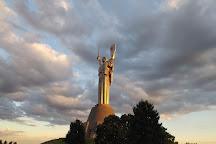 Rodina Mat (Motherland), Kyiv (Kiev), Ukraine