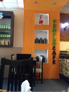 Cafeteria Apu 9