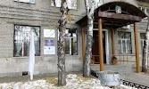 Администрация Железнодорожного Района Г. Барнаула Алтайского Края, Молодежная улица на фото Барнаула