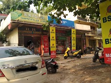 R.R Foods thiruvananthapuram