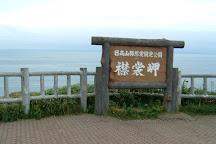 Cape Erimo, Erimo-cho, Japan