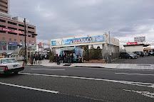 Numazu Station Antre, Numazu, Japan