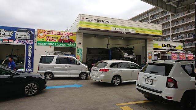 ENEOS Dr.Drive セルフ新座東店 / ㈱並木産業