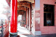 Yonglian Temple, Luzhou, Taiwan