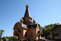 Iglesia Ortodoxa Rusa San Miguel Arcangel, Altea, Spain