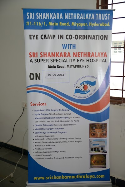 Sri Shankara Nethralaya Eye Hospital