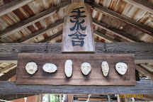 Sumiyoshi Shrine, Miyazu, Japan