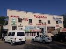 "Супермаркет ""Майданбек"" на фото Талгара"