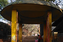 Bhubaneswari Temple, Guwahati, India