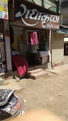 Radha Krishna Washing Company amravati