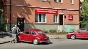 Комитет Калининградского областного отделения КПРФ