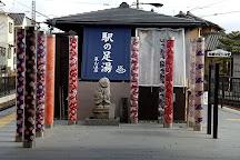 Sagano, Kyoto, Japan