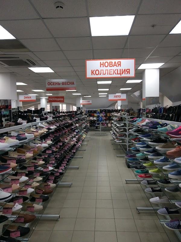Магазин Лидер Димитровград Каталог Товаров