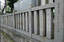 Nanakura Inari Shrine, Taito, Japan