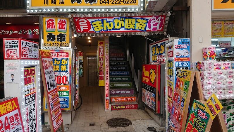 マンボー川崎店
