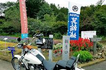Minowa Castle Ruins, Takasaki, Japan