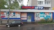Вираж-Авто, магазин автотоваров, улица 9 Января на фото Ижевска