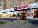 Helmar, Интернациональный проезд на фото Тамбова