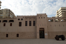 Heart of Sarjah discovery centre, Sharjah, United Arab Emirates