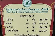 Wat Pho Thai Traditional Massage School, Bangkok, Thailand