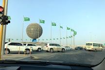 Globe Roundabout, Jeddah, Saudi Arabia