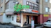 Фонд социального страхования, улица Набережная Приволжского Затона на фото Астрахани