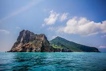 Guishan Island, Toucheng, Taiwan