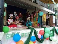 Army Public School And College Skardu Pakistan